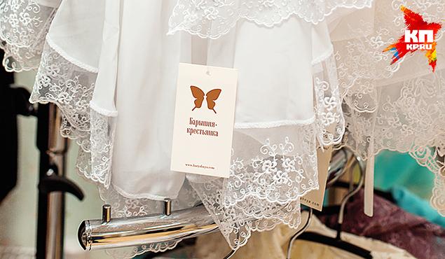 Новое платье выходит у этих православных трудяг каждые десять дней Фото: Ульяна СКОЙБЕДА