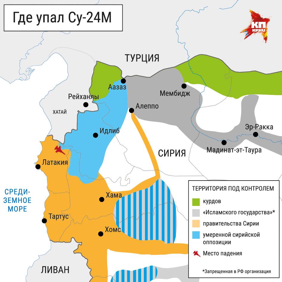 Карта крушения российского военного самолета Су-24. Фото: Наиль ВАЛИУЛИН