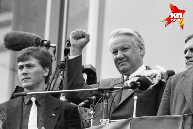 Страну нашу разбирали на части и реформировали так криво и по дурацки, что Борис Николаевич оставил своим потомкам шанс «сделать как было» или «провернуть фарш назад» Фото: Центр Ельцина.