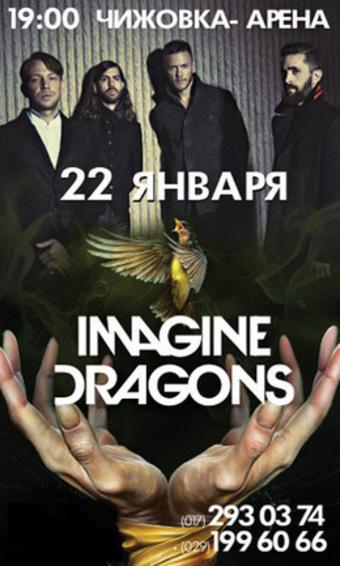 """Солист Imagine Dragons Дэн Рейнольдс: """"Я странноватый парень: хочу побывать в вашей Национальной библиотеке"""" ФОТО: соцсети"""
