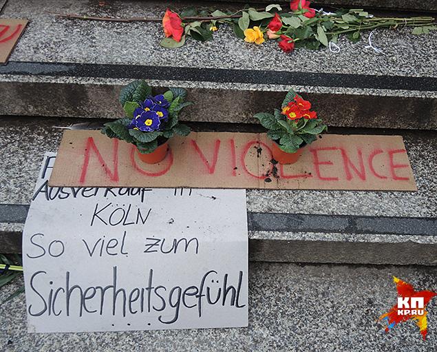 Нет насилию! Фото: Дарья АСЛАМОВА