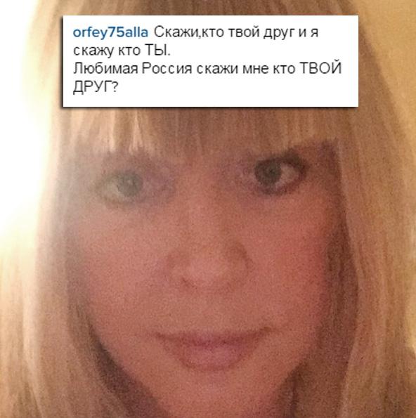 В своём Инстаграме Примадонна озадачила поклонниками размышлениями о России.