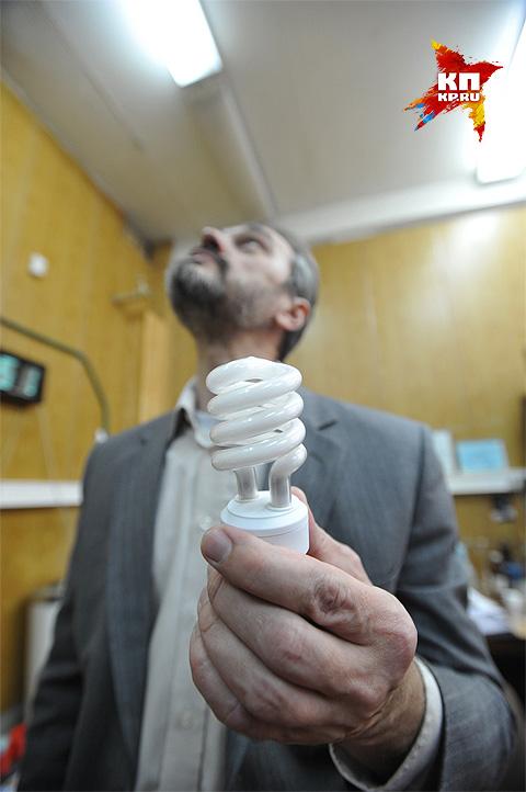 Около 40% ламп, запрещенных к покупке, светят именно в государственных и муниципальных учреждениях. 40% рынка. А в бюджетные расходы эти траты не запланированы. Фото: Олег РУКАВИЦЫН