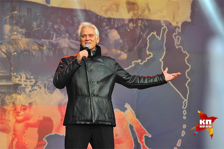 Певец Александр Маршал на концерте в честь Дня народного единства.