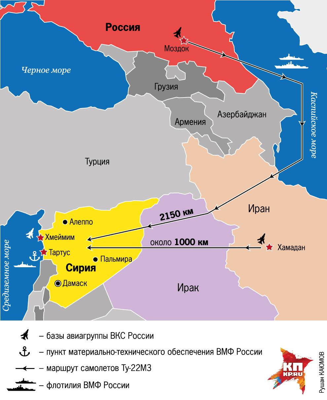 Наша страна получила еще один заграничный аэродром для ударов по террористам Фото: Рушан КАЮМОВ