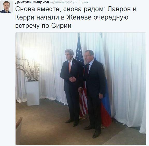 Объявлен перерыв после 10-часовых переговоров Керри иЛаврова