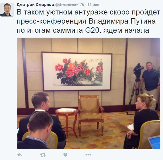 Путин: работа наG20 была вполне серьезной исодержательной