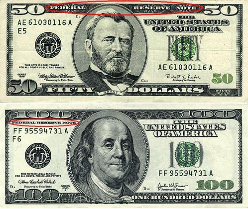 «Долговое обязательство Федерального резерва»! А при чем здесь Америка?