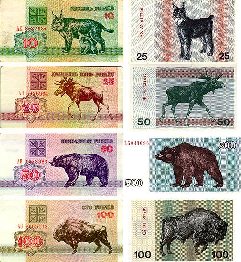 Белорусские рубли вышли 25 мая 1992 года, литовские талоны - 5 августа 1991 года («медведь» в 1992 году)