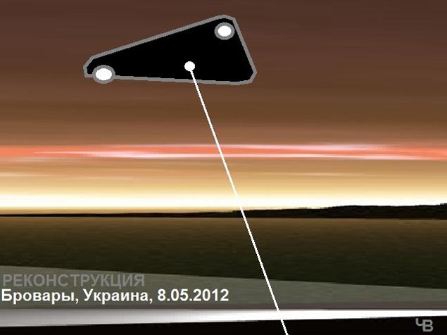 Треугольники появлялись и над Украиной