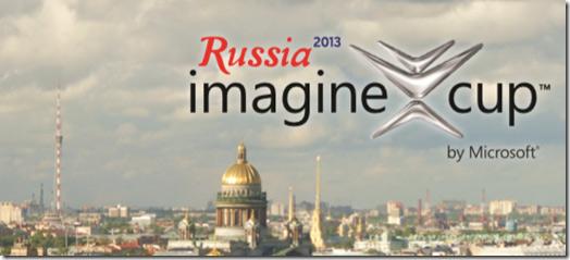Конкурс в этом году пройдет в Санкт-Петербурге.