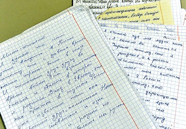 У журналиста «КП» набрался полный портфель сочинений украинских школьников натему «Россия или Европа?». Иэти откровения неотбросишь в корзину так же, как соглашения с Евросоюзом.