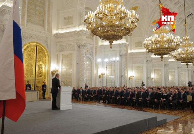 Путин: Решение Крыма уберегло юг России от НАТО Фото: РИА Новости