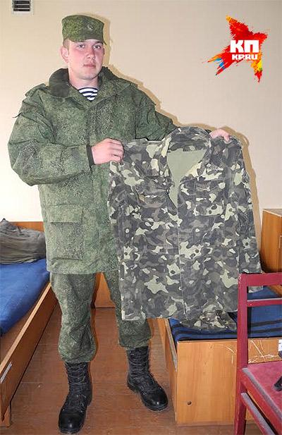 Военные, изъявившие желание продолжать службу уже в российской армии, демонстрируют форму