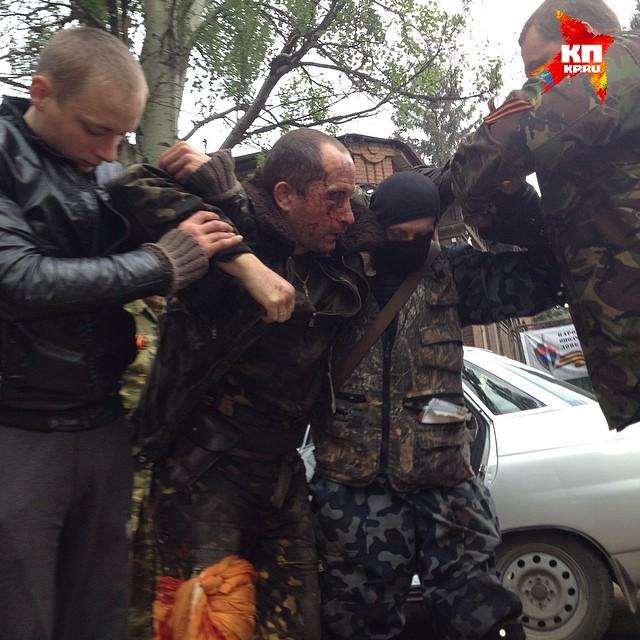 """Раненного пилота сбитого Ми-24 забрала """"скорая"""""""