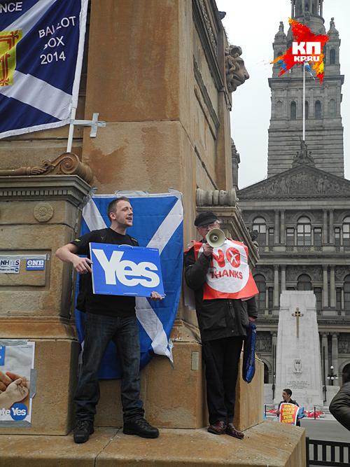 Вот какая толерантность: плечом к плечу стоят два антагониста - один за независимость Шотландии, другой  - за союз с Англией Фото: Галина САПОЖНИКОВА