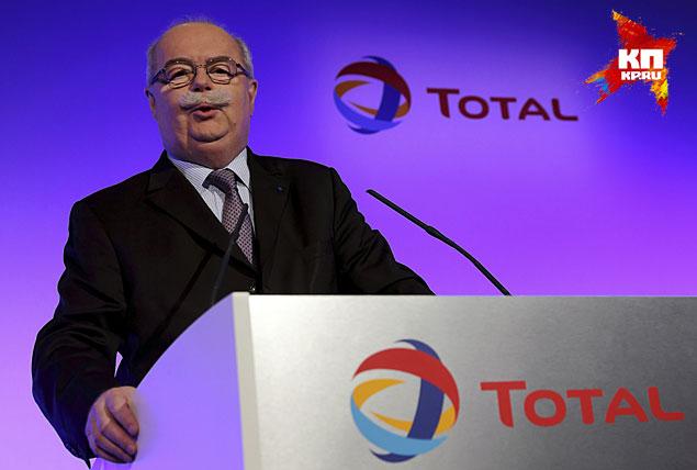 Де Маржери был против ограничений поставок российского газа в Европу Фото: REUTERS