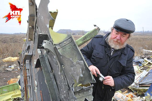 Наш спецкор продолжает расследование гибели пассажирского самолета под Донецком