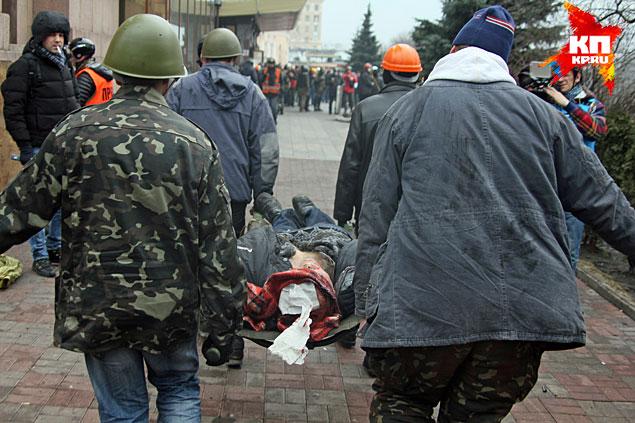 """20 февраля 2014 года, самый """"кровавый"""" день в истории киевского Майдана Фото: Александр КОЦ"""