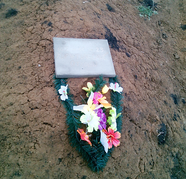 Под Одессой нашли кладбище АТО Фото: СОЦСЕТИ