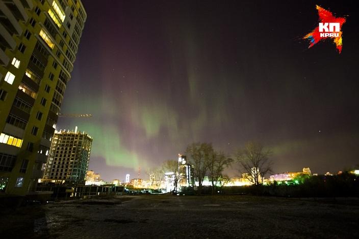 А это в Екатеринбурге. Фото: Александр КЕМАЕВ (vk.com)