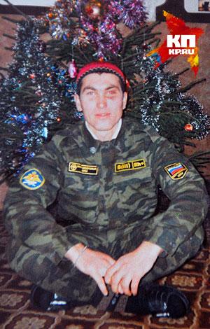 Анзор Губашев в форме российской армии.