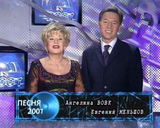 Почти 20 лет он вместе с Ангелиной Вовк вёл на телевидении передачу «Песня года»