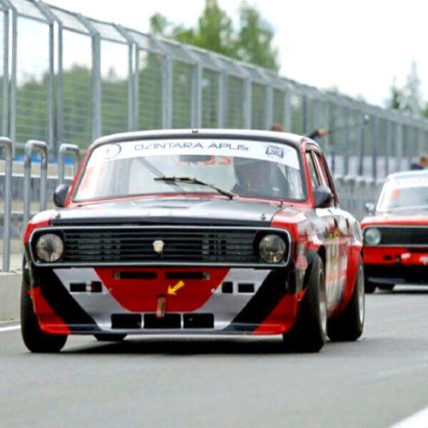 Автофестиваль Moscow Classic Grand Prix