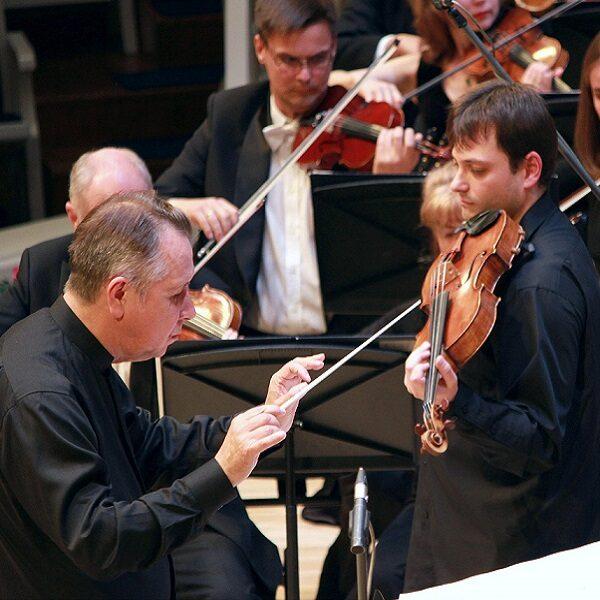 Новогодний концерт Российского национального оркестра