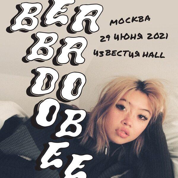 Концерт Beabadoobee: первое выступление в России