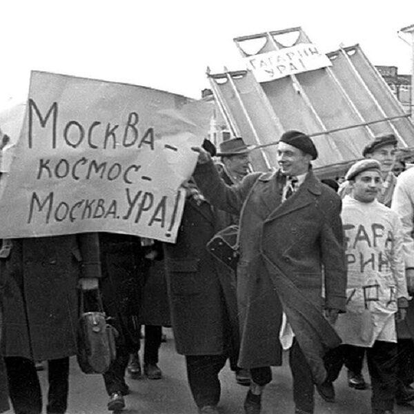 Выставка «Москва встречает Первого!»