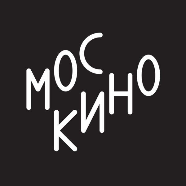 «Неделя Берлинале» в Москино