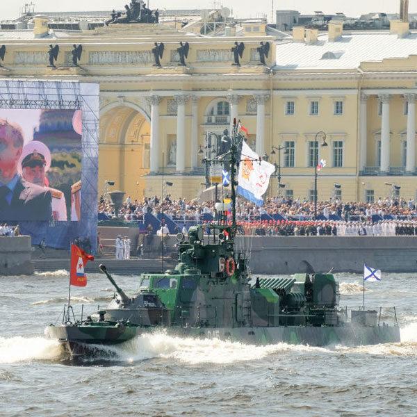 Морской Парад Победы