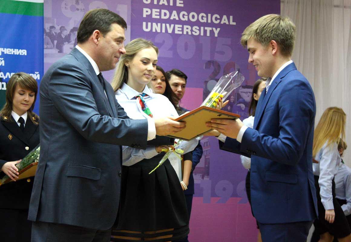 Уральский государственный колледж им ИИ Ползунова
