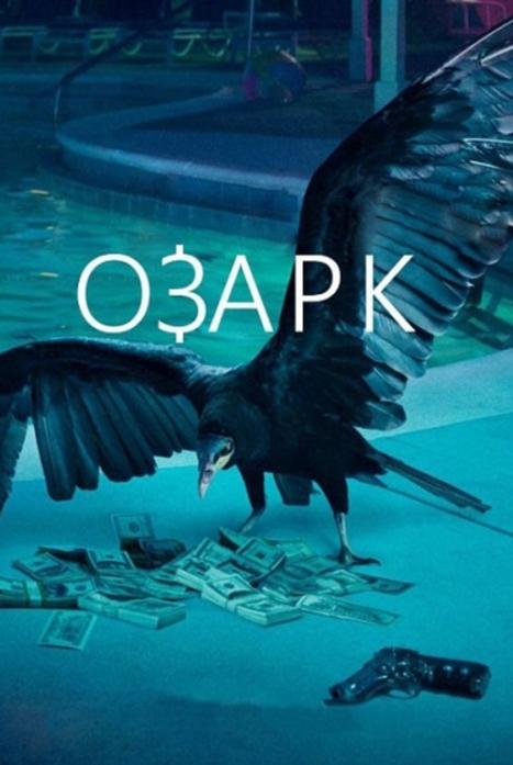 Озарк