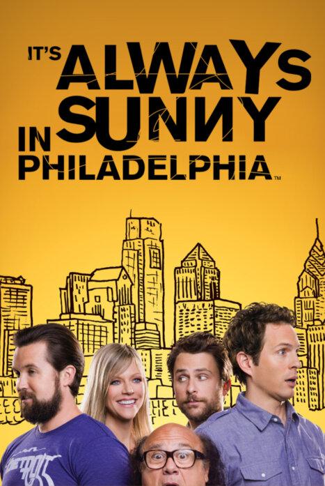 В Филадельфии всегда солнечно
