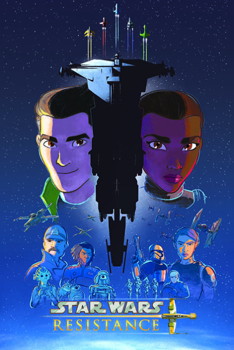 Звездные войны: Сопротивление