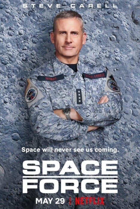Космические войска 1 сезон