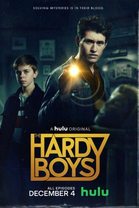 Братья Харди 1 сезон