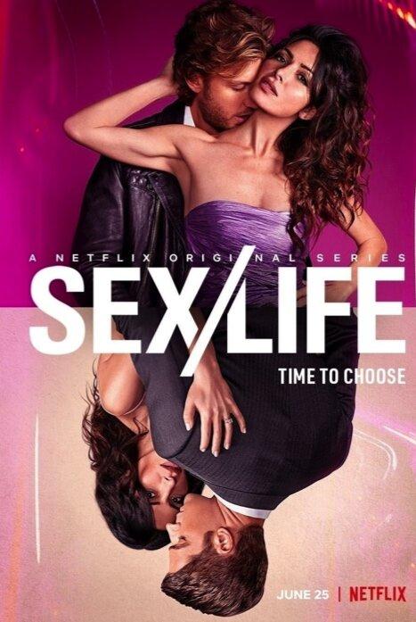 Секс/жизнь