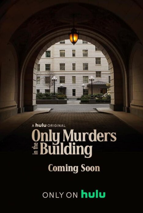 Убийства в одном здании