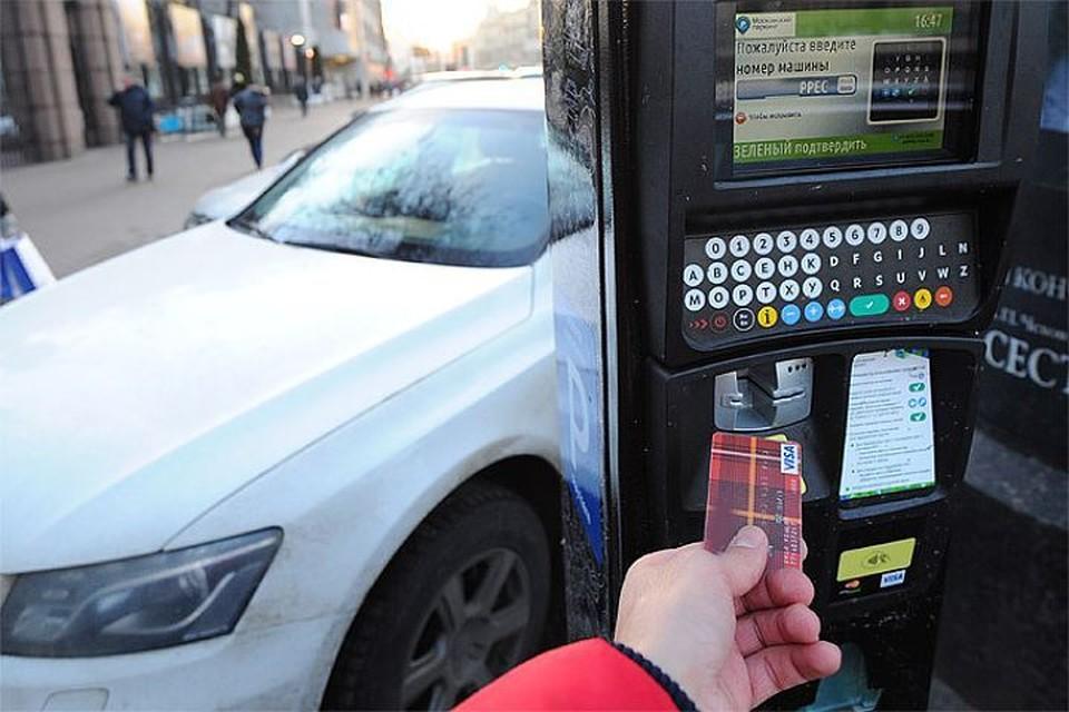 Платная парковка всё больше и больше расползается по Москве