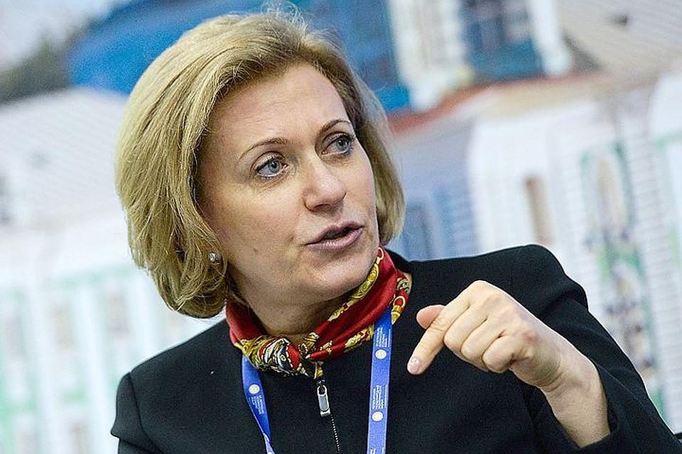 Картинки по запросу Глава Роспотребнадзора Анна Попова