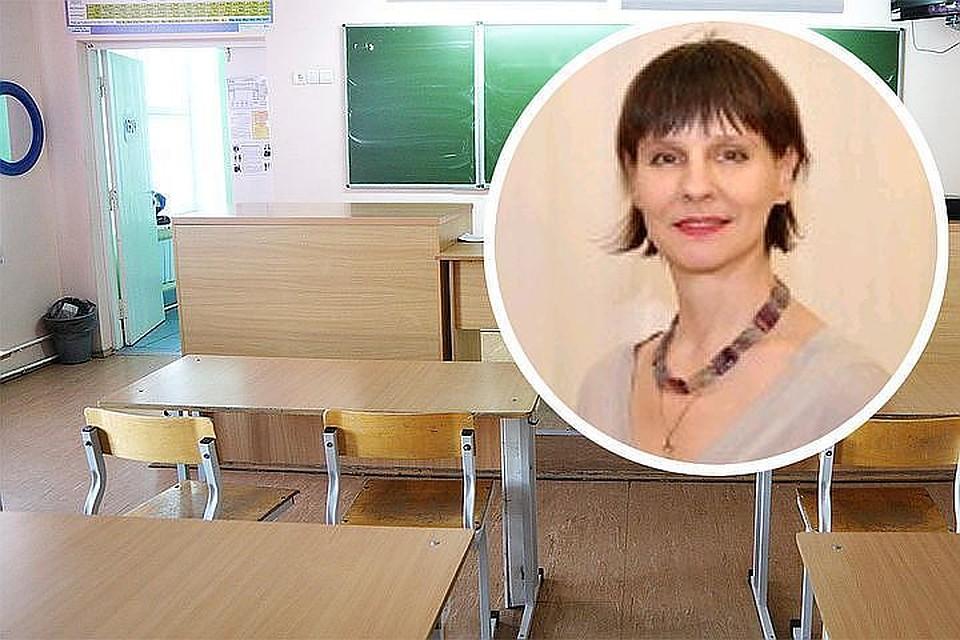 Сексуальное унижение педагогов