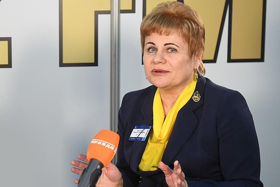 Завкафедры мировой экономики МГУ Наталья Щеголева.