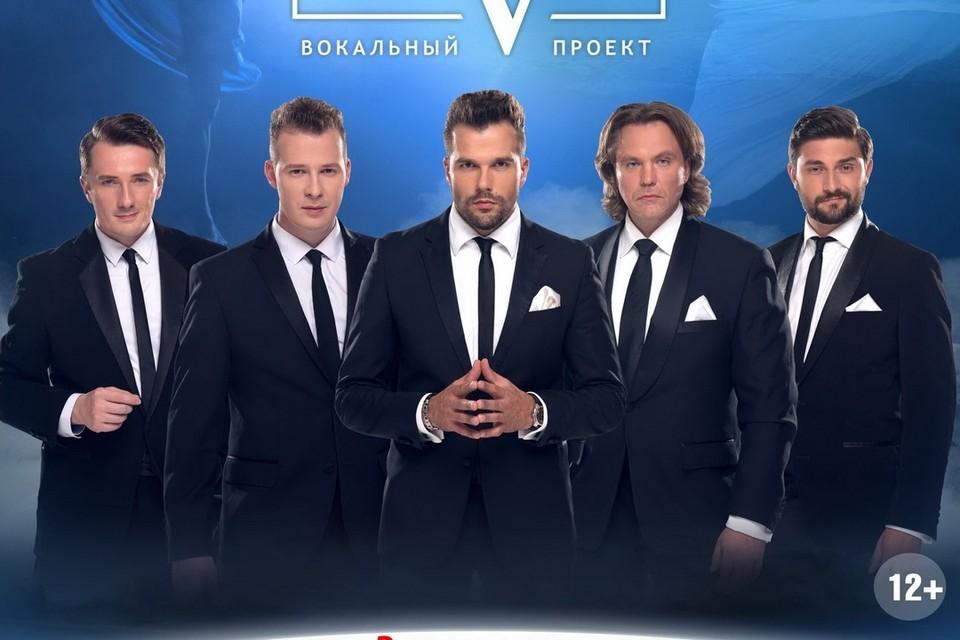 В Липецке выступит вокальный квинтет «ViVA»