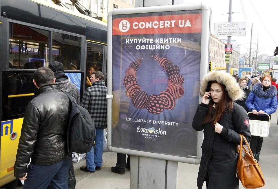 Афиши конкурса Евровидение в центре Киева.