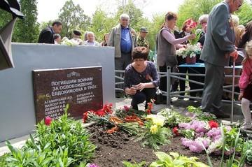 Внучка погибшего при освобождении Кавказа красноармейца лишь спустя 74 года узнала, где похоронен ее дед