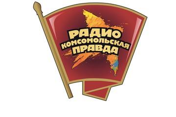 «Утро» на радио «КП» - Иркутск. 19 мая