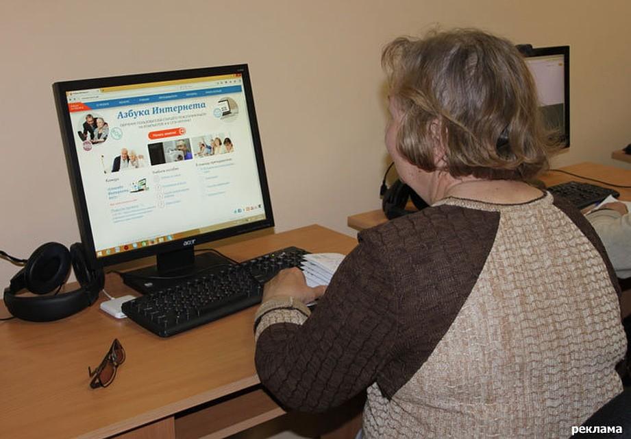 Прожиточный минимум пенсионера по самарской области